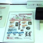 akinaimatsuri02-150x150-150x150