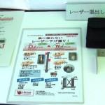 akinaimatsuri02-150x150
