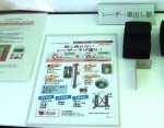 akinaimatsuri02-200x117-150x117