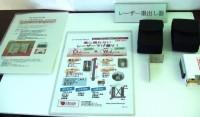 akinaimatsuri02-200x117