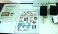 akinaimatsuri02-220x128