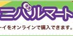 banner02-150x75-150x75