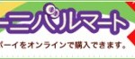 banner02-220x66-150x66