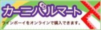 banner02-220x66