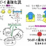 densetsu1-150x150-150x150