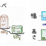 densetsu2-150x150