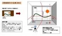 hekiga-220x130-200x118